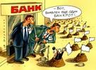 Воронежский бизнес-юрист: «После окончания пандемии, мы столкнемся с бумом банкротств и трудовых споров»