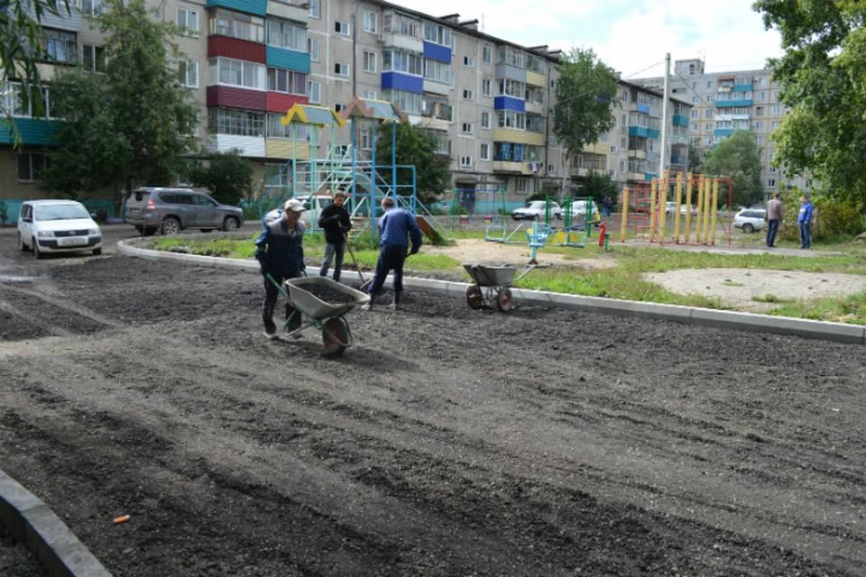 С полсотни дворов в Комсомольске-на-Амуре отремонтируют в 2020 году