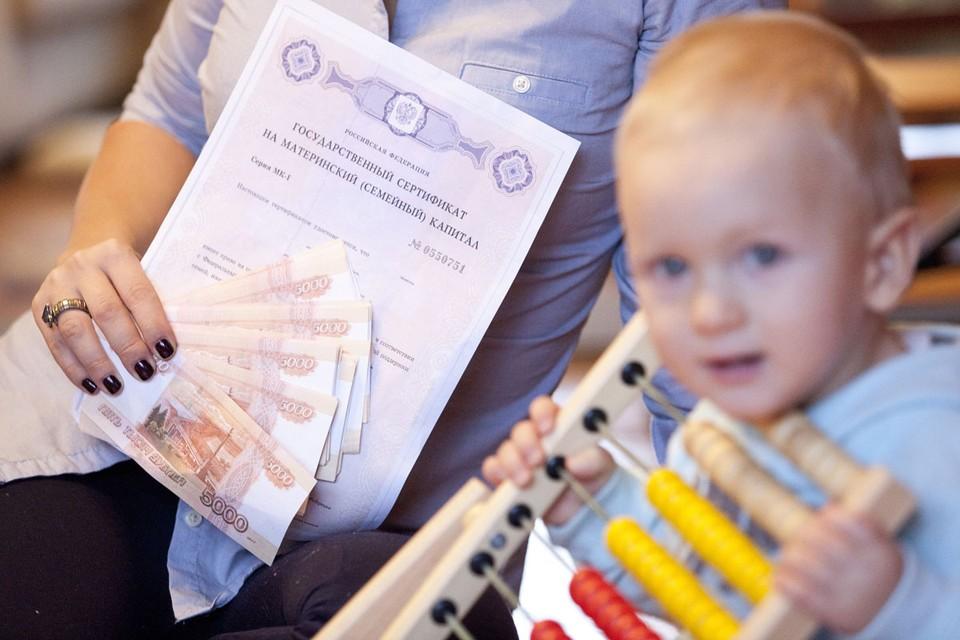 Премьер Михаил Мишустин подписал постановление, ускоряющее получение материнского капитала.