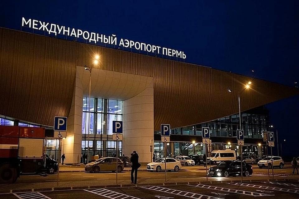 Более подробную информацию можно получить в справочной службе аэропорта