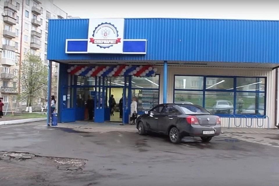 Сеть супермаркетов ДНР ввела дополнительные меры безопасности в связи с ситуацией с коронавирусом