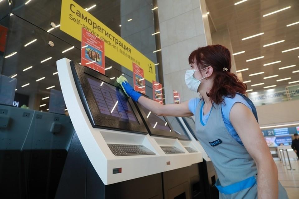 Как работает аэропорт в период самоизоляции в Красноярске