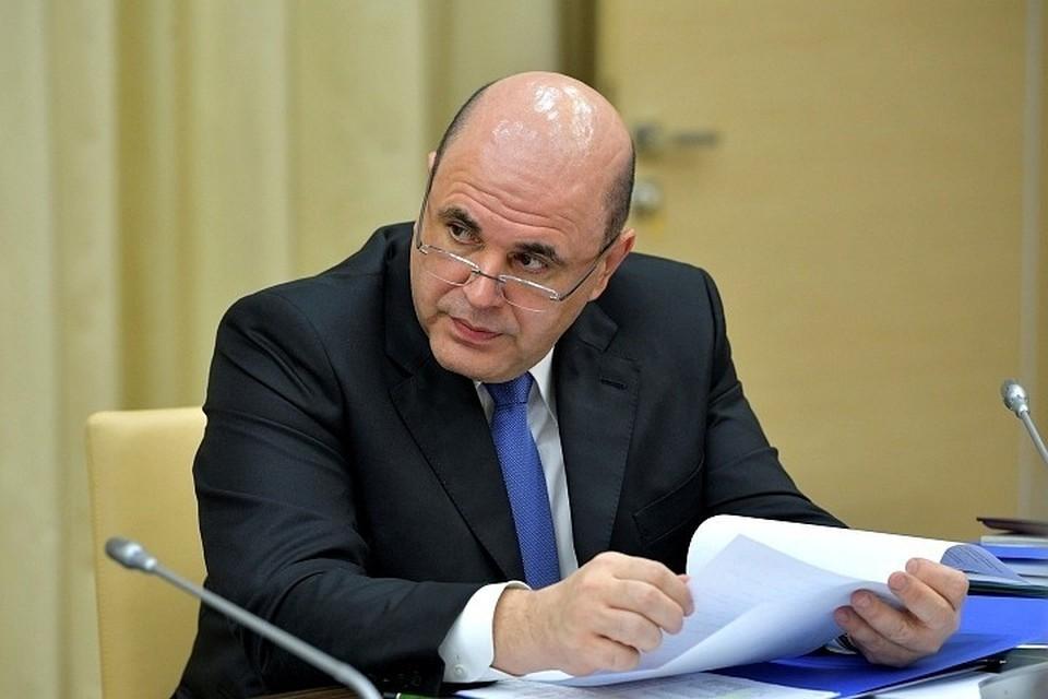 Михаил Мишустин: не следует исключать самого сложного сценария дальнейшего развития событий