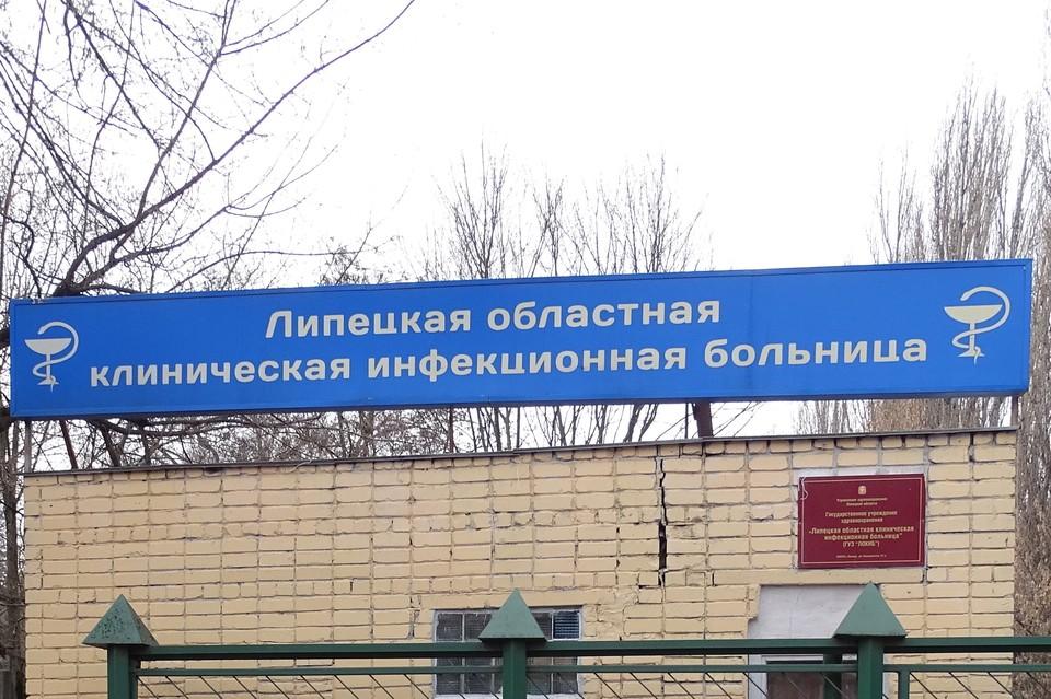 О ситуации по коронавирусу в Липецкой области
