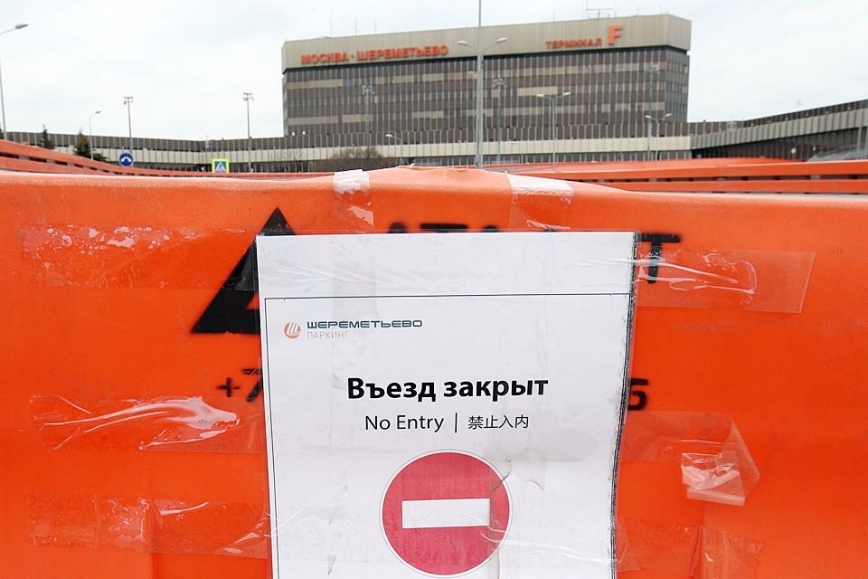 Одной из самых пострадавших от коронавируса стала сфера авиаперевозок. Фото: Вячеслав Прокофьев/ТАСС