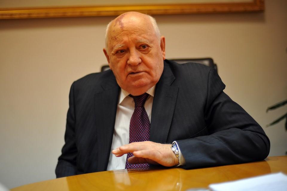 Экс-президент СССР рассказал обозревателю Александру Гамову, что уже год находится в больнице
