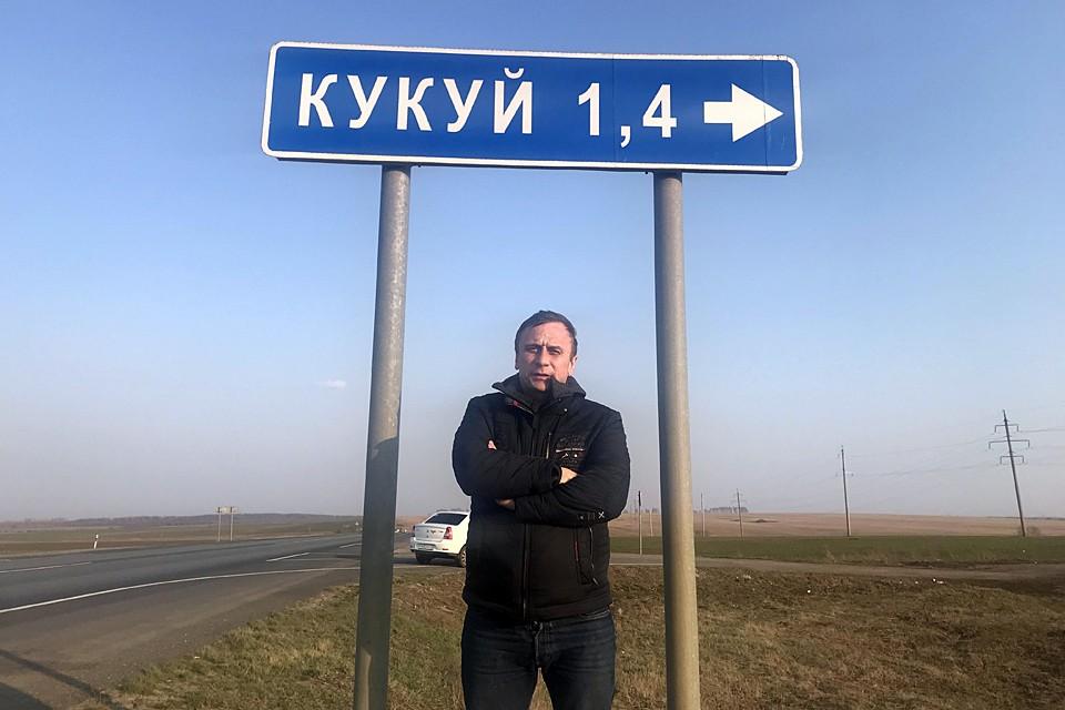 Владимир Ворсобин добрался из Саратовской области в Тверь на такси