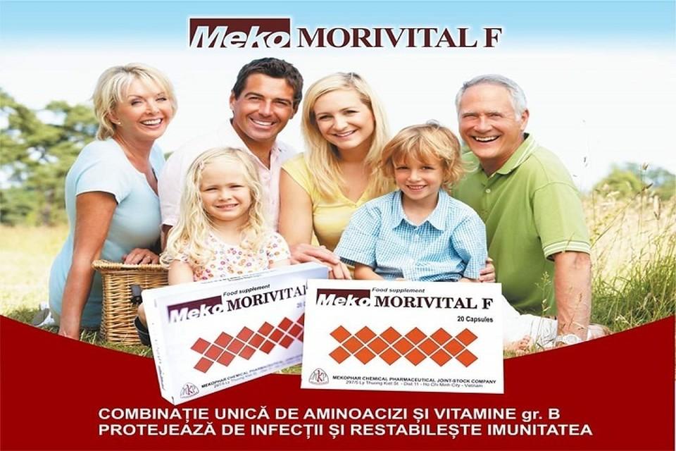 Коронавирус не пройдет: Укрепляем иммунитет вместе Mekomorivital F!