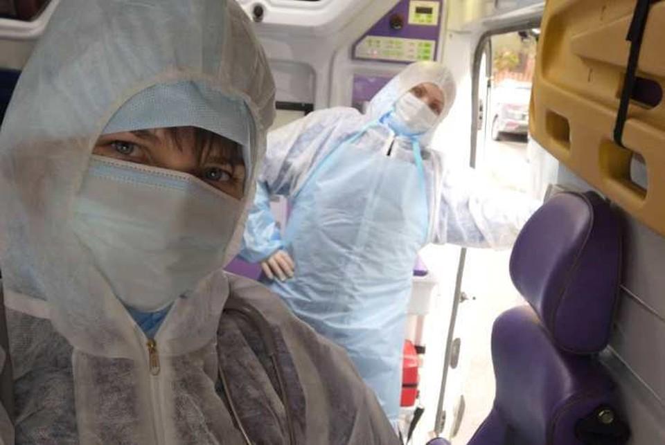 Медики рассказали, как работают во время пандемии