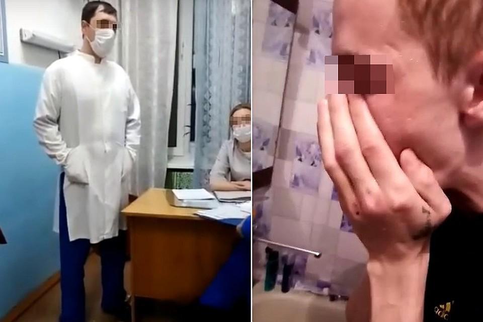 В больнице отказались госпитализировать пациента, так как определили его состояние как не острое. Фото: кадры из видео, соцсети.