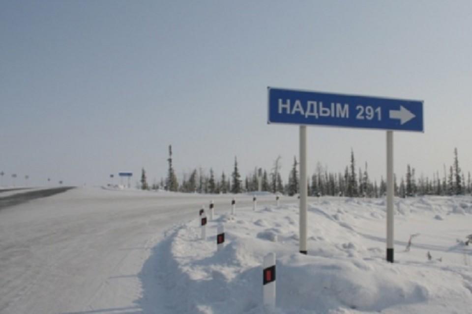 Автозимник Салехард-Надым 10 апреля будет окончательно закрыт Фото: dgzp.yanao.ru