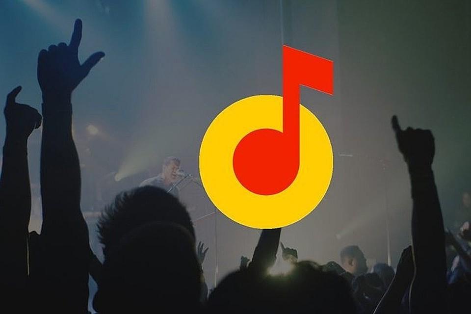 """Яндекс.Музыка совместно с """"Роскосмосом"""" составила подборку плейлистов российских космонавтов."""
