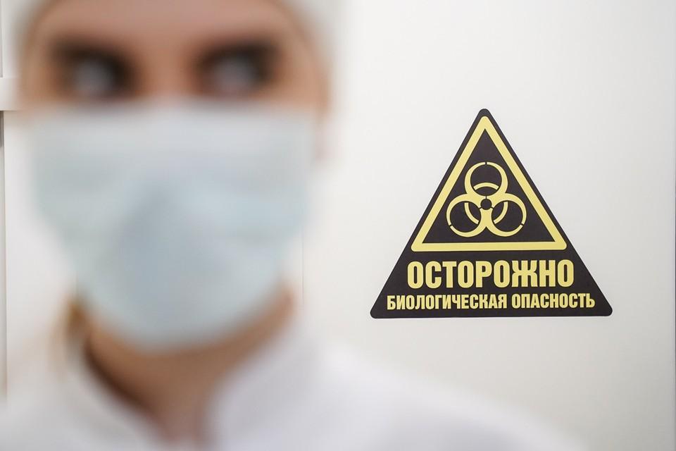 Ученые объяснили, почему вирус не одинаково опасен для людей.