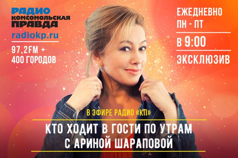 Дмитрий Астрахан: Жизнь идет с раскрытыми объятиями к каждому человеку. Ребенок с детства должен быть готов преодолевать трудности