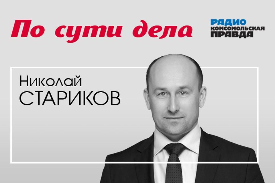 Николай Стариков рассказывает Владимиру Ворсобину, как при помощи его экономической программы помочь стране не погрузиться в кризис на фоне замороженного бизнеса и дешевеющей нефти.