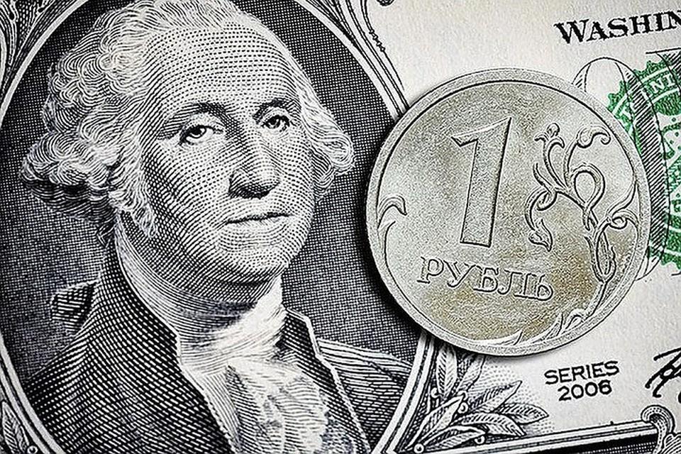 Курс доллара на 23 апреля составил 77,04 рубля
