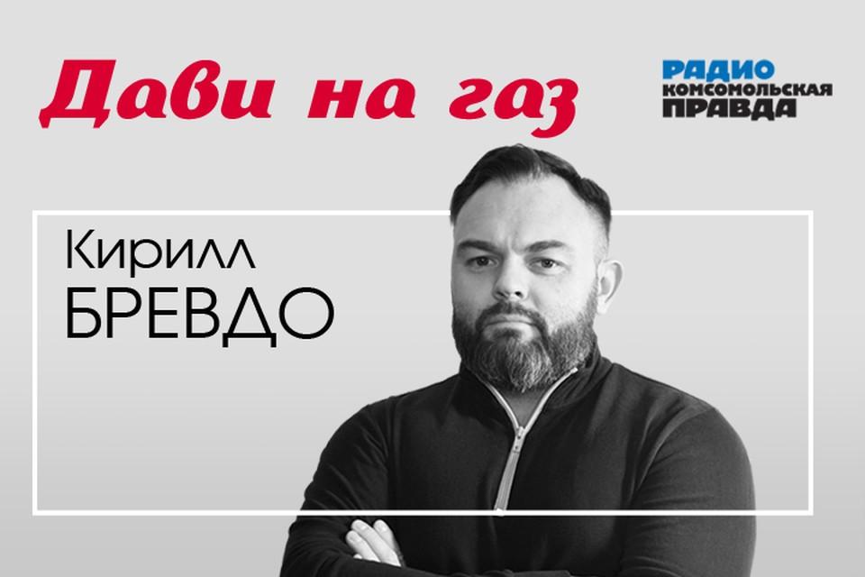 Кирилл Бревдо рассказывает про главные автомобильные новости.