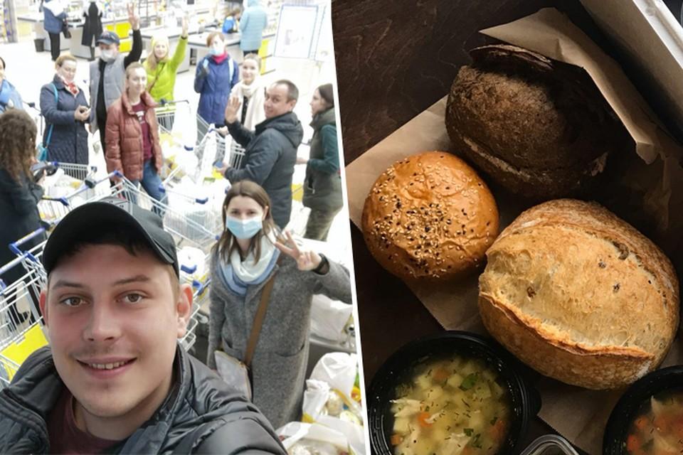 Челябинцы пекут хлеб для врачей и развозят продукты нуждающимся. Фото из личного архива героев материала