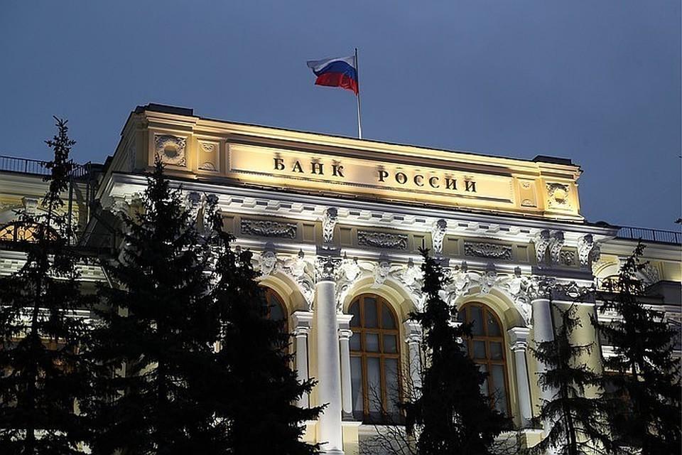 Ранее ЦБ попросил чиновников сдерживать информационную активность Глазьева на время пандеми. Фото: Гавриил Григоров/ТАСС