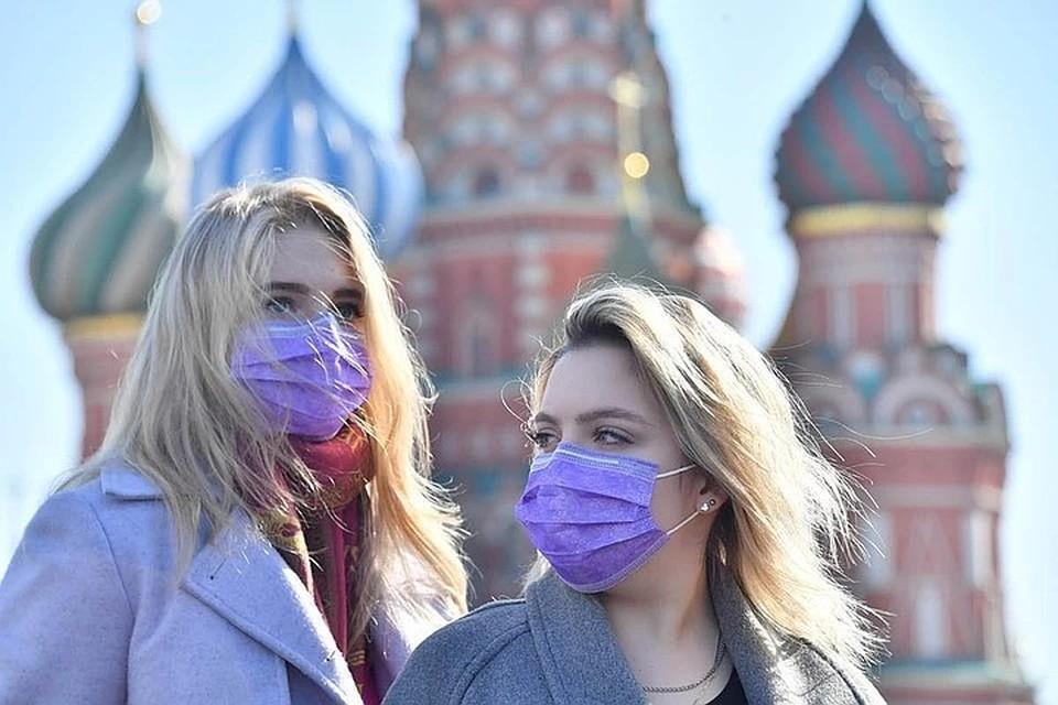 В России действует режим самоизоляции
