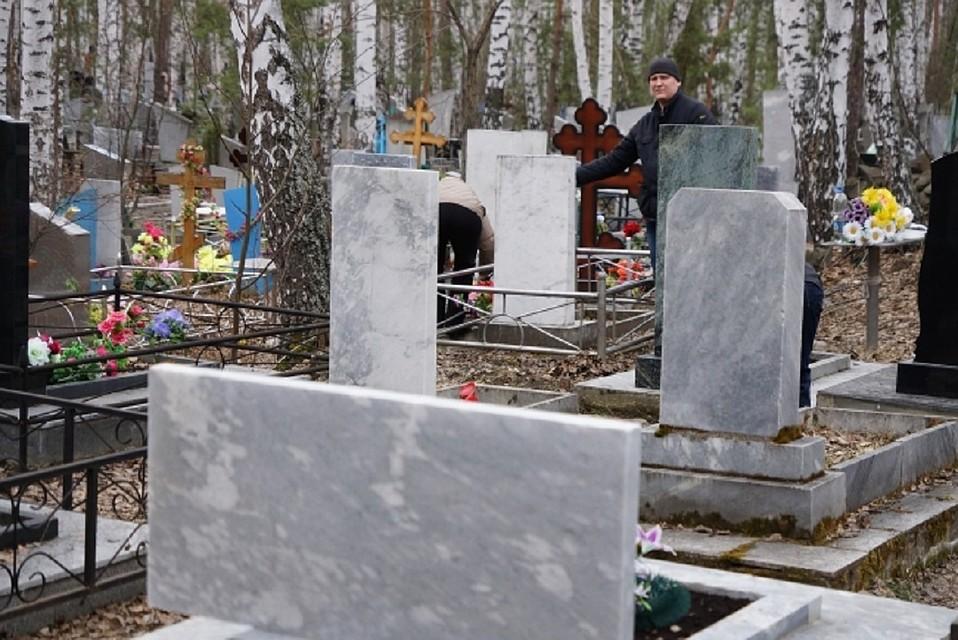 В Родительский день автобусы до кладбищ в Иркутске ездить не будут