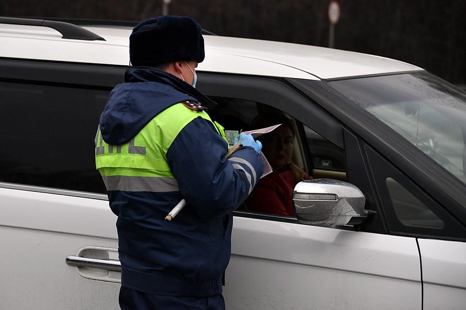 Некоторые москвичи жалуются, что через какое-то время после оформления их пропуск оказывается аннулирован