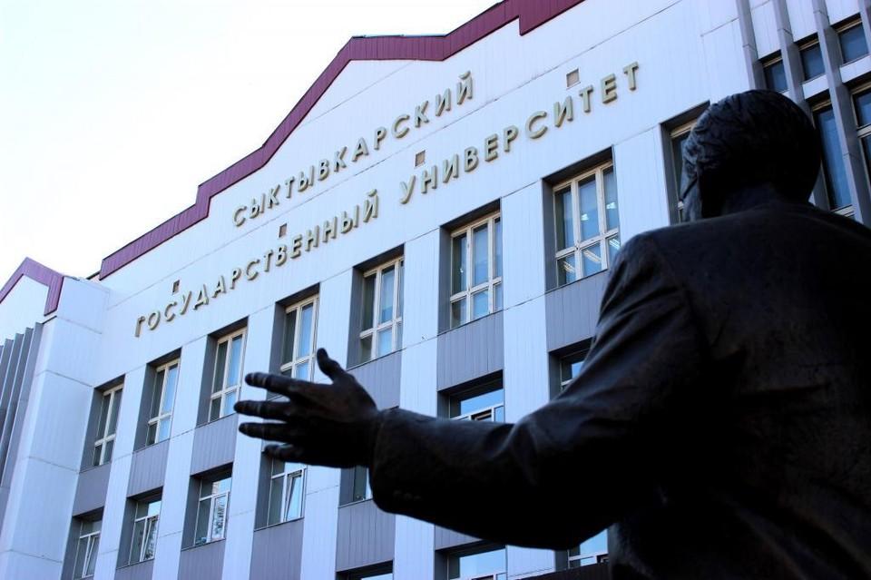 В СГУ им. Питирима отменили экзамены для некоторых специальностей