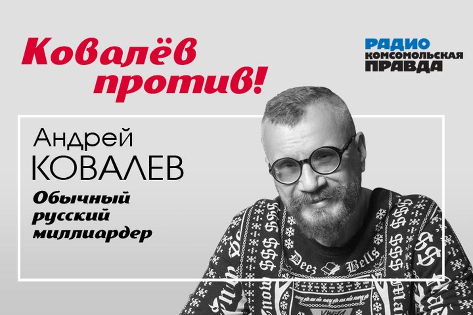 Антикризисные советы от простого московского миллиардера