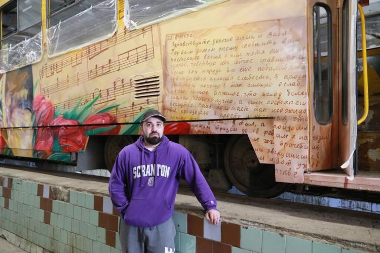 Барнаульские трамваи расписали по мотивам реальных историй фронтовиков