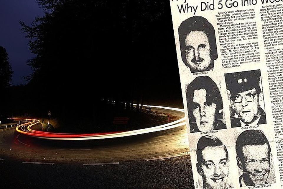 Загадочная гибель пятерых американцев не расследована до сих пор