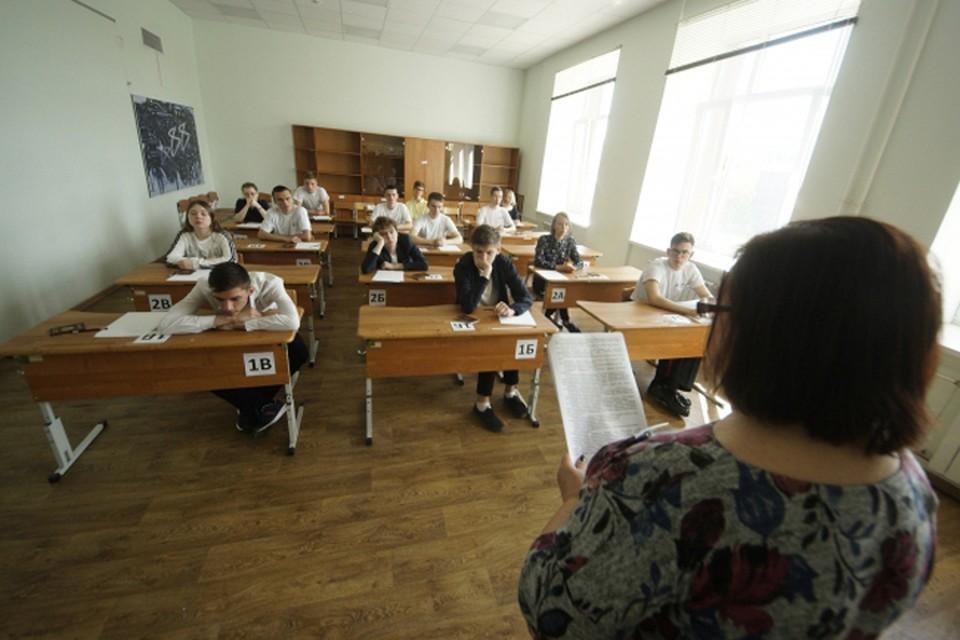 Отменят ли ОГЭ в Нижнем Новгороде из-за коронавируса: ситуацию прокомментировал министр образования Сергей Злобин