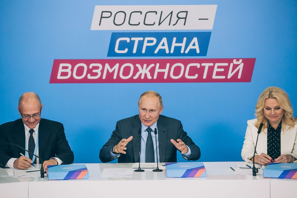 Платформа «Россия – страна возможностей» отмечает двухлетие запуском нового проекта