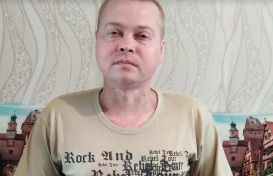 Андрей заболел в 2014 году