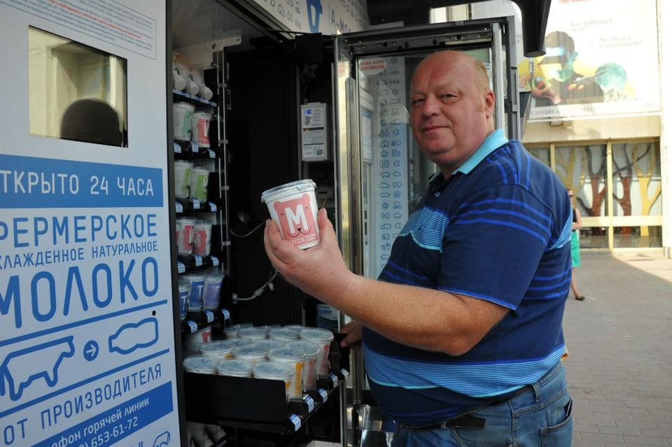 Надеемся, что кировские предприниматели смогут не только пережить непростую экономическую ситуацию, но и в дальнейшем успешно развивать свой бизнес.