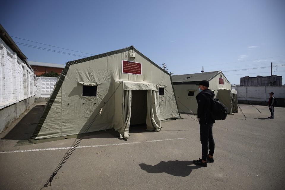 В Дагестане развернуты два полевых госпиталя