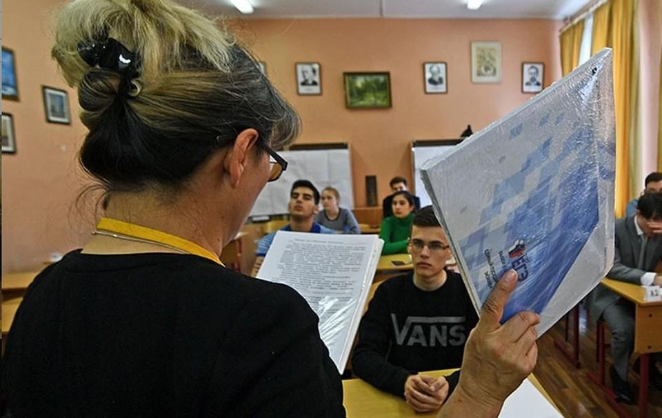 Расписание ЕГЭ в Нижнем Новгороде 2020: когда пройдут экзамены по предметам.