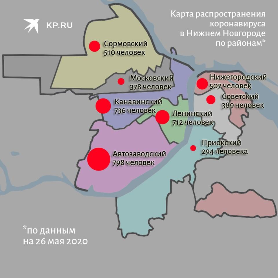 Коронавирус в Нижнем Новгороде по районам, последние новости на 26 мая 2020 года: Сормовский район обогнал Нижегородский по количеству зараженных