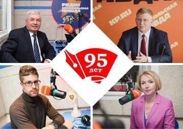 Еще погуляем: «Комсомольская правда» в Челябинске отметила 95-летие