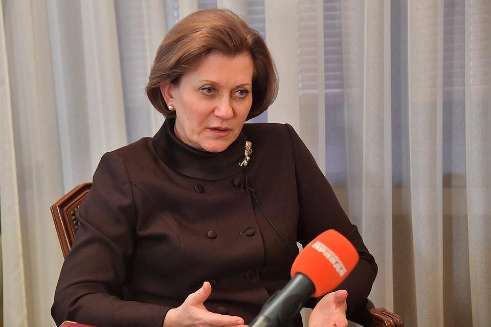 Руководитель Роспотребнадзора - Главный санитарный врач Российской Федерации Анна Попова.