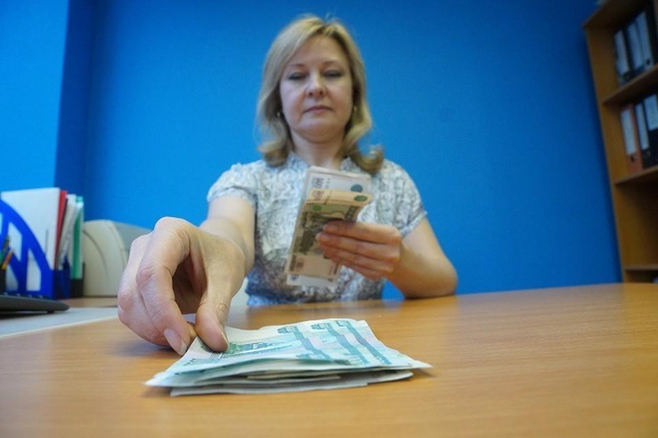 Деньги для многодетных семей лишними не будут
