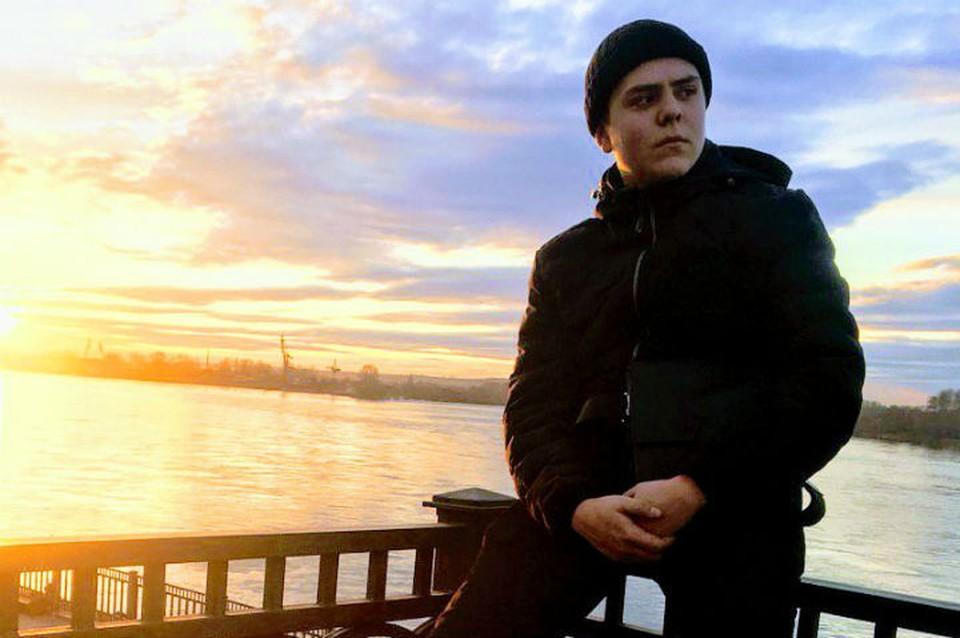Тот самый 17-летний парень Данил. Фото: личный архив