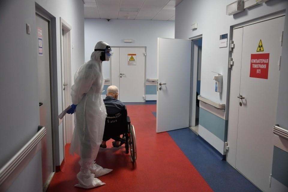 В стационаре лежит 300 пациентов с коронавирусом