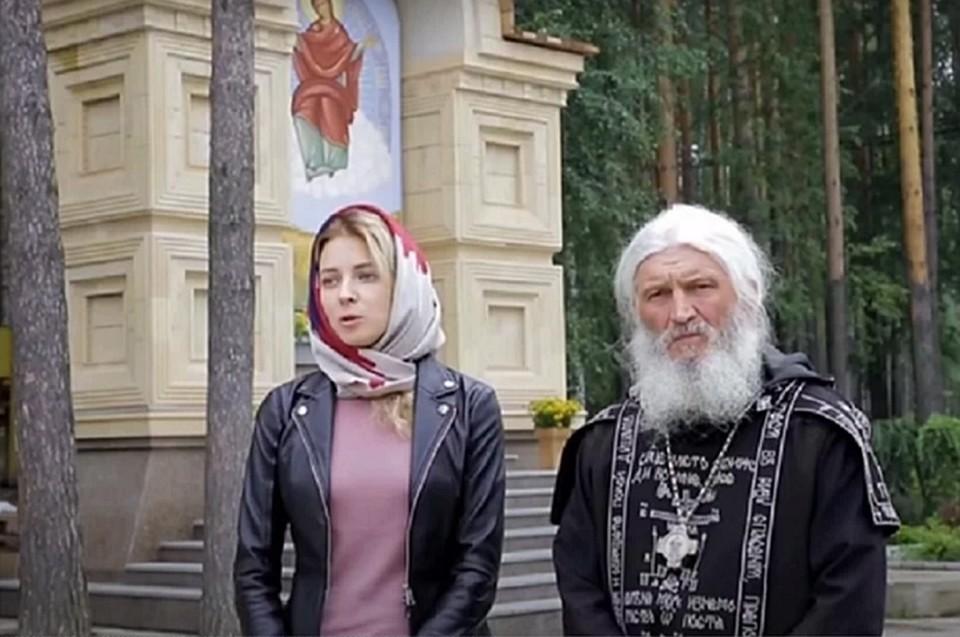 """Схигумена могут оштрафовать. Фото: скриншот канала """"Первый Международный Позитивный портал"""". youtube.com"""