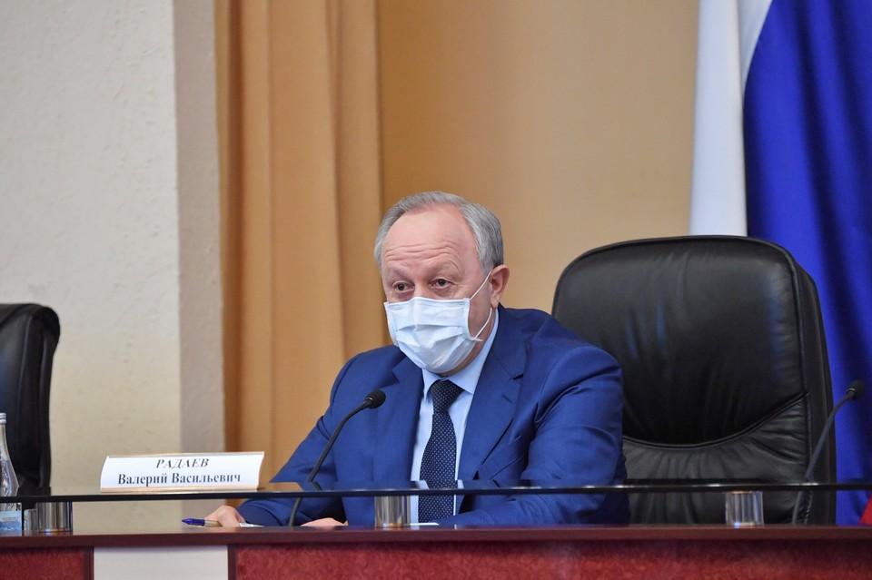 Валерий Радаев призвал брать на себя ответственность по снятию ограничений в Саратовской области