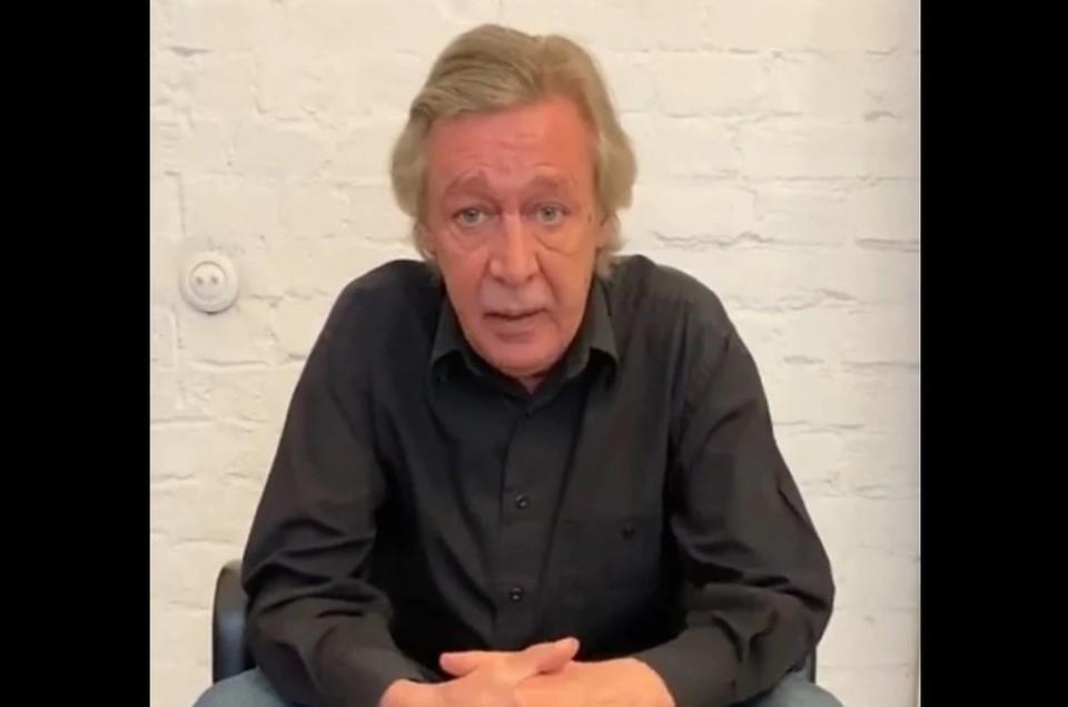 Актер записал видеообращение к семье погибшего