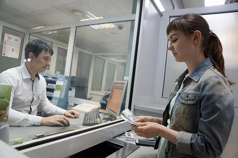 """В России отменили """"банковский роуминг"""""""