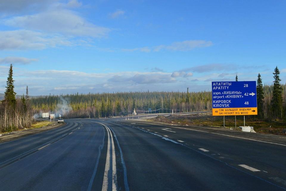 КПП теперь находится на 23 километре автоподъезда к Апатитам.