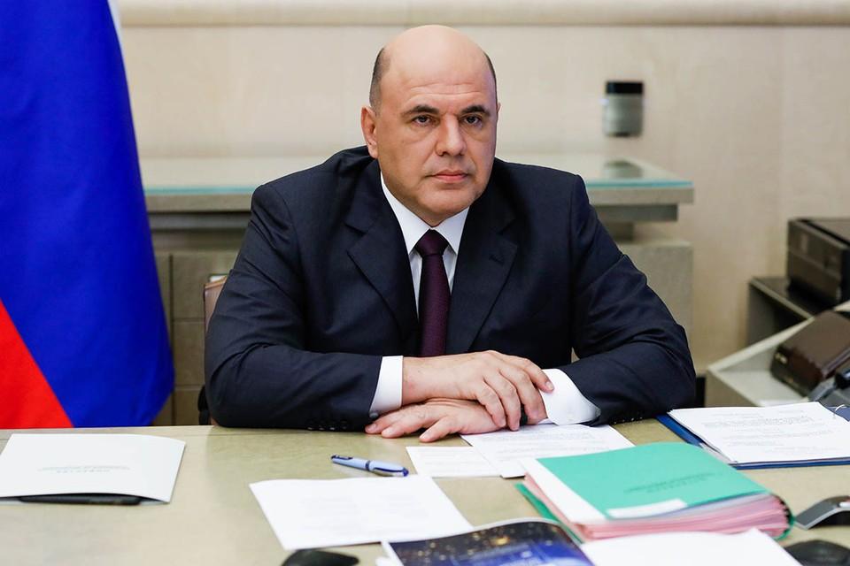 Михаил Мишустин на заседании правительства в четверг. Фото: Дмитрий Астахов/ТАСС
