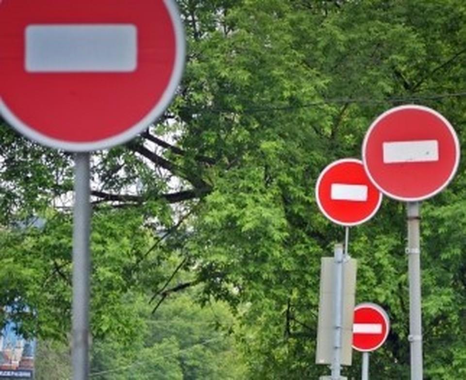 В День памяти и скорби 22 июня на несколько часов ограничат движение по улице Павленко.