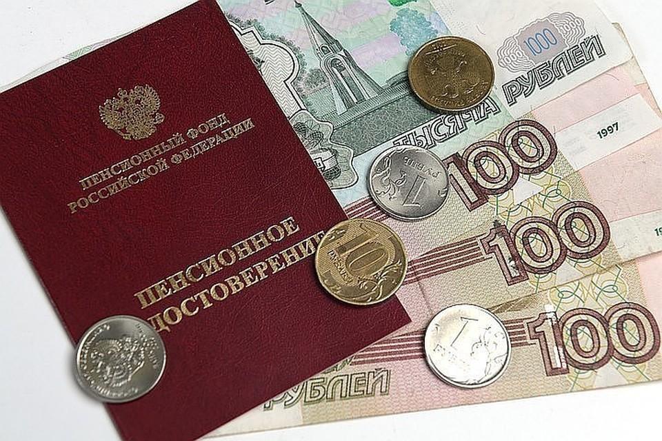 У работающих пенсионеров новая выплата будет выплачиваться с учетом пенсионных баллов, накопленных в 2019 году